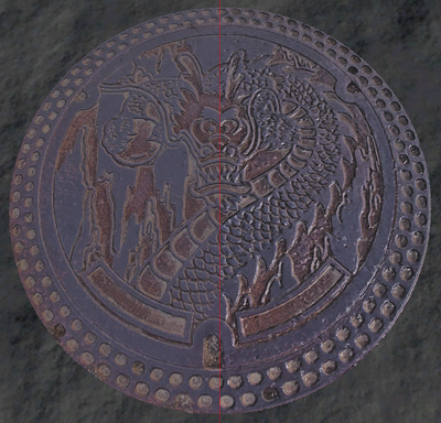 Manhole cover with and without normal map